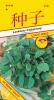 401212 Laskavec green LEAF VEGET. 1g/D
